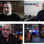 kozan.gr: Η νέα στήλη του kozan.gr «Αυτοψία στα χωριά» σε Κοίλα, Νέα Καρδιά & Εξοχή – Οι κάτοικοι των χωριών μιλούν για τα προβλήματα που αντιμετωπίζουν – Τι λέει ο Πρόεδρος Μίλτος Μαγγιρίδης (Βίντεο 30′)
