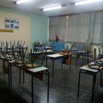 Καινοτόμο πρόγραμμα στο 3ο Γυμνάσιο Κοζάνης