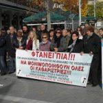 kozan.gr: Η απεργιακή συγκέντρωση του Εργατικού Κέντρου Κοζάνης, σήμερα Τετάρτη 28/11 (Φωτογραφίες & Βίντεο)