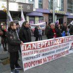 kozan.gr: Στιγμιότυπα από τη σημερινή απεργιακή συγκέντρωση του ΠΑΜΕ Κοζάνης στον κεντρικό πεζόδρομο της πόλης:  «Είναι επαγγελματίες ψεύτες. Μανούλες στην υπηρεσία των αφεντικών» (Φωτογραφίες & Βίντεο)