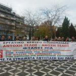 kozan.gr: Εικόνες από τη σημερινή (28/11) απεργιακή συγκέντρωση του Εργατικού Κέντρου Πτολεμαίδας στην κεντρική πλατεία της πόλης (Φωτογραφίες & Βίντεο)