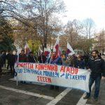 kozan.gr: Εικόνες από τη σημερινή (28/11) απεργιακή συγκέντρωση του ΠΑΜΕ στο παλαιό πάρκο στην Πτολεμαϊδα
