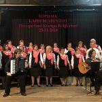 Τραγούδησαν με συνοχή και ωραίες φωνές οι Χορωδίες των ΚΑΠΗ  Φλώρινας, Έδεσσας και Βελβεντού στο Πνευματικό Κέντρο Βελβεντού.  (του παπαδάσκαλου Κωνσταντίνου Ι. Κώστα)