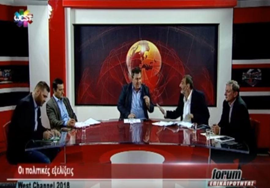 Η γούνα το θέμα συζήτησης στο Forum Επικαιρότητας, της Δευτέρας 18 Νοεμβρίου, στον τηλεοπτικό σταθμό West