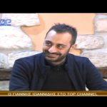 kozan.gr: Καινούρια διαδικτυακή εφαρμογή για την Αποκριά του 2019, ετοιμάζει ο δήμος Κοζάνης (Βίντεο)