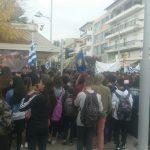 kozan.gr: Πτολεμαΐδα: Μαθητές διαδήλωσαν για την Μακεδονία – Παράσταση διαμαρτυρίας στο δημαρχείο Εορδαίας (Φωτογραφίες & Βίντεο)