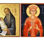 Κοζάνη: Εορτές της Αγίας Αικατερίνης και του Οσίου Στυλιανού