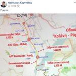 kozan.gr: Το «έρχεται» του Περιφερειάρχη Δ. Μακεδονίας συνοδευόμενο από φωτογραφία για το δρόμο Κοζάνης – Ρύμνιο