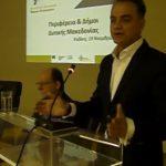 kozan.gr: Θ. Καρυπίδης: «Eμείς, εδώ, στη Δυτική Μακεδονία, εξαλείψαμε το χαρτί» (Βίντεο)