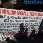 Φοιτητές ζητούσαν να συμμετέχουν στη συνάντηση του υπουργού Παιδείας, Κώστα Γαβρόγλου, στο ΥΜΑΘ, με τους πρυτάνεις και Αντιπρυτάνεις του Πανεπιστημίου Δυτικής Μακεδονίας – Έσπρωχναν την καγκελόπορτα για να μπουν μέσα (Βίντεο & Φωτογραφίες)