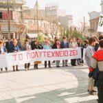 Επιστροφή στο παρελθόν: Koζάνη 17 Νοεμβρίου 1986 (Φωτογραφίες)