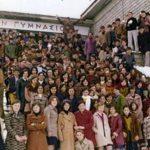 Μία άγνωστη ιστορία από το Νοέμβρη του 73, στο Καρούτειο Γυμνάσιο Πενταλόφου