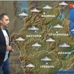 Γ. Βασιλειάδης: «Αλλάζει ο καιρός από την Παρασκευή 16/11. Δείτε που αναμένονται οι πρώτες χιονοπτώσεις της φετινής χειμερινής σεζόν» (Βίντεο)
