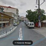 Eπιστολή αναγνώστη στο kozan.gr: Οδός καπετάν Φούφα στην Πτολεμαΐδα . Ένας σύγχρονος (;) δρόμος πόλης ή μια μικρή Οδύσσεια;