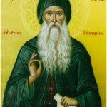 Η τίμια Κάρα του Οσίου Δαβίδ  θα μεταφερθεί  στον Ι. Ναό Αγίου Νικολάου Κοζάνης, το Σάββατο 17 Νοεμβρίου
