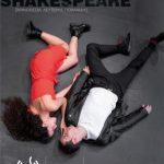 """ΔΗ.ΠΕ.ΘΕ. Κοζάνης: Το «Mezzo» συνεχίζεται με """"Romeo + Ιουλιέτα"""", την Τετάρτη 2 Δεκεμβρίου, στις 19:00 και για 24 ώρες"""