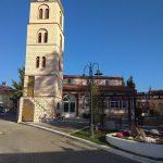 Πανηγυρίζει, την Πέμπτη 8-11-18, ο Ιερός Ναός Παμμέγιστων Ταξιαρχών Κερασιάς Κοζάνης