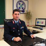 To βιογραφικό του νέου Γενικού Περιφερειακού Αστυνομικού Διευθυντή Δυτικής Μακεδονίας, Ταξίαρχου Δημήτριου Σιόρεντα