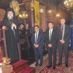 kozan.gr: Τον πολιούχο και προστάτη της Άγιο Νικόλαο τιμά με θρησκευτική κατάνυξη η Κοζάνη – Εικόνες από τον Μέγα Πανηγυρικό Αρχιερατικό Εσπερινό  (Βίντεο & Φωτογραφίες)