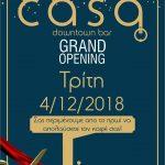 "Aνοίγει, την Τρίτη 4/12, το ""Casa downtown bar"", επί της οδού, Ειρήνης 10, στην Κοζάνη"