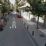 kozan.gr: Κοζάνη: Διακοπή της κυκλοφορίας των οχημάτων στην οδό Ξενοφώντος Τριανταφυλλίδη την Τρίτη 04/12