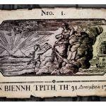 31η Δεκεμβρίου 1790 – Μια διαφορετική επέτειος – Εκδόθηκε στην Βιέννη, από τους γιούς του Σιατιστινού Μάρκου Πούλιου, Γιώργο και Πούλιο (Πούπλιο), η πρώτη σωζόμενη ελληνική εφημερίδα, η «ΕΦΗΜΕΡΙΣ» (του Λάζαρου Γ. Κώτσικα)