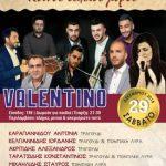 Πτολεμαΐδα: Ετήσιος χορός των Πολιτιστικών Ποντιακών Συλλόγων,  Καρυοχωρίου, Πενταβρύσου, Σουρμενιτών, το Σάββατο 29 Δεκεμβρίου