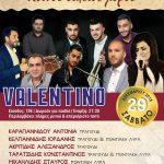 Kοινός ετήσιος χορός Καρυοχωρίου, Πενταβρύσου & Σουρμενιτών, το Σάββατο 29 Δεκεμβρίου στην Πτολεμαΐδα