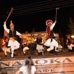 Πολιτιστικός Σύλλογος Ασβεστόπετρας: Μωμόγεροι – ΧΟΡΟΣ Κοτσιαμαλαρ, 29 & 30 Δεκεμβρίου