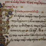 kozan.gr: Ένα χειρόγραφο φτιαγμένο για τις Εκκλησίες του Πόντου, που βρίσκεται στη Δημοτική Βιβλιοθήκη Κοζάνης