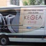 kozan.gr: «Έρχεται» το Πολυδύναμο Κέντρο Περιφέρειας Δυτ. Μακεδονίας & η Κινητή Μονάδα Περιφέρειας Δυτ. Μακεδονίας με έδρα την Κοζάνη, έχει ως στόχο να παρέχει υπηρεσίες πρωτοβάθμιας υποστήριξης και βραχείας παρέμβασης σε άτομα που κάνουν χρήση εξαρτησιογόνων ουσιών
