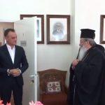 Ευχές και ευχαριστίες του Σεβασμιωτάτου Μητροπολίτη ΣΕΡΒΙΩΝ και ΚΟΖΑΝΗΣ κ. κ. Παύλου προς τον Περιφερειάρχη Δ.Μακεδονίας Θόδωρο Καρυπίδη κατά την επίσκεψη του στο Τιάλειο Γηροκομείο (Bίντεο)