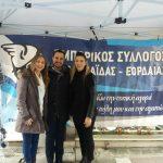 kozan.gr: Kεράσματα από τον Εμπορικό Σύλλογο Πτολεμαΐδας, στο πλαίσιο της σημερινής μέρας, παραμονή Χριστουγέννων (Βίντεο & Φωτογραφίες)