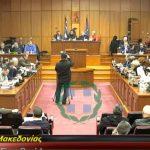 kozan.gr: Ο Γ. Δακής ζήτησε την αυστηρή εφαρμογή του νόμου σύμφωνα με τον οποίον, από το τέλος του 2018, παύει η δυνατότητα της ΔΕΗ Α.Ε. να κάνει αποθέσεις στην κτηματική περιοχή της Ακρινής – Αιχμές για τις δηλώσεις του Πρόεδρου της ΔΕΗ – Προκλητικές χαρακτήρισε τις δηλώσεις Παναγιωτάκη ο Περιφερειάρχης  (Βίντεο)