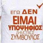 Ο Γρηγόρης Νασιόπουλος ευχαριστεί για την τιμή που έγινε στο πρόσωπό του να είναι υποψήφιος δήμαρχος στο Βόιο, αλλά στην παρούσα φάση της ζωής του οι υποχρεώσεις είναι μεγάλες και οι προτεραιότητες διαφορετικές