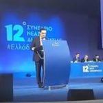 Γ. Τοπαλίδης: «Στο 12ο Συνέδριο της Νέας Δημοκρατίας μίλησα για τον τόπο μου και τους ανθρώπους του, περιγράφοντας τα προβλήματα,τις ανησυχίες μας και το πώς ονειρεύομαι το μέλλον της περιοχής» (Bίντεο)