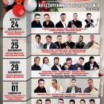 Το εορταστικό καλλιτεχνικό πρόγραμμα στον «Ακρίτα» στα Αλωνάκια Κοζάνης
