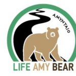 Σεμινάριο κατάρτισης στο πλαίσιο του έργου LIFE AMYBEAR  στο Πνευματικό Κέντρο του Δήμου Αμυνταίου, 17 & 18 Δεκεμβρίου