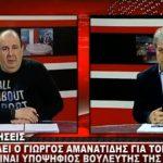O Γιώργος Αμανατίδης, Γενικός Διευθυντής της ΑΝΚΟ, μιλά για την υποψηφιότητα του Γ. Κασαπίδη στην Περιφέρεια, αλλά και το ενδεχόμενο να ασχοληθεί με την κεντρική πολιτική σκηνή (Βίντεο)