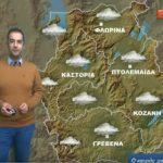 Η σημερινή πρόβλεψη του προγνώστη καιρού Γ. Βασιλειάδη για τα χιόνια που έρχονται από αύριο Πέμπτη 13/12 (Βίντεο)