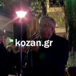 kozan.gr: Σέρβια: Tα «έψαλλε» στους δημότες ο δήμαρχος Σερβίων – Βελβεντού Α. Κοσματόπουλος, γιατί δεν τίμησαν, με την παρουσία τους, το ιατρικό συνέδριο που διοργάνωσε ο δήμος – Αναφέρθηκε σε παράγοντες του δήμου που σαμποτάρισαν το συνέδριο, ενώ έστειλε και μήνυμα για την αντίστοιχη εκδήλωση του 2019, λέγοντας πως πάλι εμείς θα είμαστε εδώ (Βίντεο)