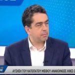 Ο Γιάννης Θεοφύλακτος στο OPEN TV για την αύξηση του κατώτατου μισθού (Βίντεο)