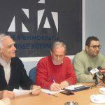 kozan.gr: Σύσταση οικονομικής επιτροπής πόρων και διαφάνειας στην ΝΟΔΕ Κοζάνης – Ποιοι την απαρτίζουν και ποιος ο ρόλος της – Τι ειπώθηκε στη σημερινή συνέντευξη τύπου στα γραφεία του κόμματος στην Κοζάνη (Φωτογραφίες & Βίντεο)