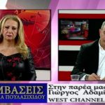 "kozan.gr: Για πρώτη φορά, ΔΗΜΟΣΙΑ, ο Γ. Αδαμίδης, δηλώνει ότι μπορεί να είναι υποψήφιος βουλευτής με τον ΣΥΡΙΖΑ: ""Στο κάλεσμα του Αλέξη Τσίπρα για τη μεγάλη Δημοκρατική παράταξη εγώ έχω δηλώσει ""παρών"". Το αν θα είμαι ή οχι αυτό αφορά τα όργανα του κόμματος"" – Γιατί έφυγε από το Κίνημα Αλλαγής και ποια παράπονα εκφράζει (Βίντεο)"