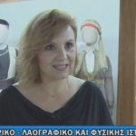 kozan.gr: Δείτε όλη την εκπομπή <ΚΟΙΤΩΝΤΑΣ ΓΥΡΩ ΜΑΣ> με την παρουσίαση του Λαογραφικού Μουσείου Κοζάνης (Βίντεο)