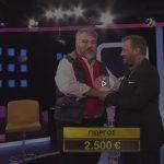 kozan.gr: O Γιώργος Παντος, συμπολίτης μας από την Πτολεμαΐδα, είχε τα 60.000 μέχρι τα 5 τελευταία κουτιά στο τηλεπαιχνίδι Deal του Alpha, όμως , στο τέλος, κέρδισε 2500 ευρώ (Βίντεο)