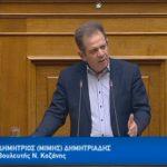 Η τοποθέτηση του Βουλευτή ΣΥΡΙΖΑ Κοζάνης, Μίμη Δημητριάδη, στην Ολομέλεια της Βουλής για την Κύρωση της Συμφωνίας των Πρεσπών (Βίντεο)