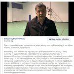 """kozan.gr: Ε. Σημανδράκος: """"Όταν οι παρεμβάσεις μας λειτουργούν ως μέτρο πίεσης προς τη Δημοτική Αρχή του Δήμου Κοζάνης, επιλύοντας προβλήματα."""""""