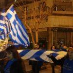 kozan.gr: Πορεία στους δρόμους της Πτολεμαΐδας πραγματοποίησαν πολίτες που διαφωνούν με την ψήφιση της Συμφωνίας των Πρεσπών (Bίντεο)