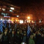 kozan.gr: Η συγκέντρωση στην Πτολεμαΐδα, που πραγματοποιήθηκε το βράδυ της Πέμπτης 24/1, ενάντια στην ψήφιση της Συμφωνίας των Πρεσπών (Φωτογραφίες & Βίντεο)